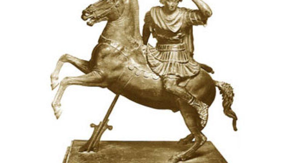 Equine Heritage Institute